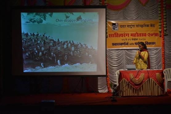 Sahitya Rang Mahotsav