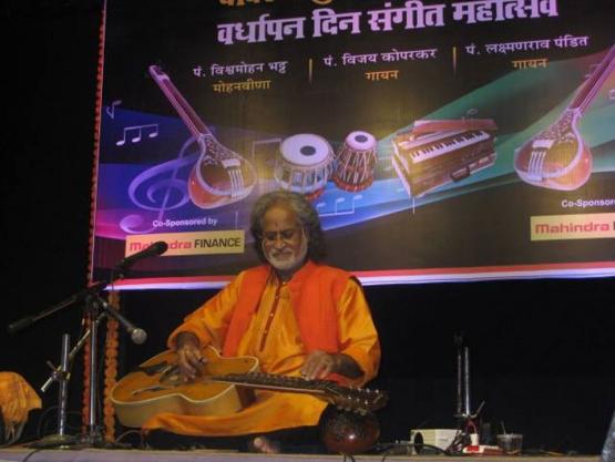 Anniversary Music Programme