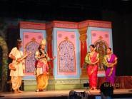 Sangeet Natya Mahotsav