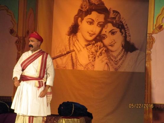Sangeetnatya Mahotsav